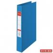 ESSELTE gyűrűskönyv, A4, 40 mm, 4 gyűrűs, Standard, kék E14460