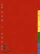 DONAU regiszter, A4, műanyag, 1-5, színes