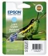 EPSON T03354010 tintapatron, St. Photo C950, világoskék, 17ml