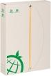 ICO gumis mappa, A5, 45 mm, karton, Green, zöld