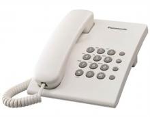 PANASONIC telefon, vezetékes, KX-TS500HG fehér