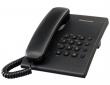 PANASONIC telefon, vezetékes, KX-TS500HG fekete