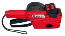 BLITZ árazógép, kétsoros, 8+6 karakteres, + 10 tekercs árazógépsz. + festékhenger bón