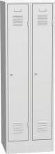 öltözőszekrény, 180x60x50 cm, 2 rekeszes, hosszúajtós