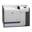 HP nyomtató, lézer, színes, duplex, hálózat, HP LaserJet Enterprise 500 color M551dn