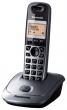 PANASONIC telefon, vezeték nélküli, PANASONIC KX-TG2511HGM, szürke