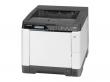 KYOCERA nyomtató, lézer, színes, duplex, hálózat ECOSYS P6021cdn