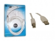 SANDBERG uSB 2.0 nyomtató kábel, 2m SAVER