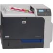 HP nyomtató, lézer, színes, duplex, hálózat, LaserJet Enterprise CP4025dn