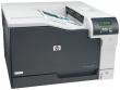 HP nyomtató, lézer, színes, duplex, hálózat, LaserJet Pro CP5225dn